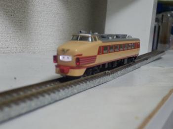P5180004.jpg