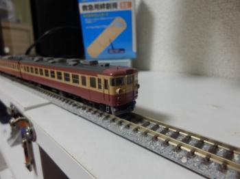P5250005.jpg
