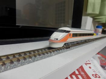 P7090008.jpg